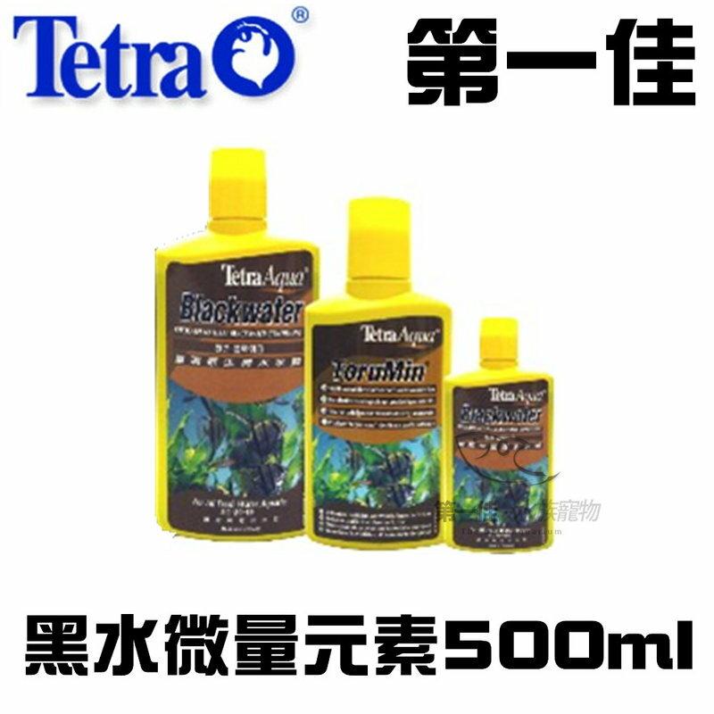[第一佳水族寵物] T125德國Tetra德彩 黑水 含泥炭土精華.微量元素 快速重現原生黑水區域水質 500ml