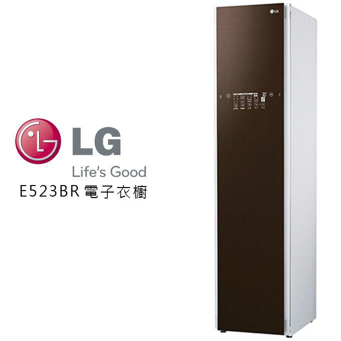 Styler智慧電子衣櫥 ✦ LG 樂金 E523BR 公司貨 0利率 免運