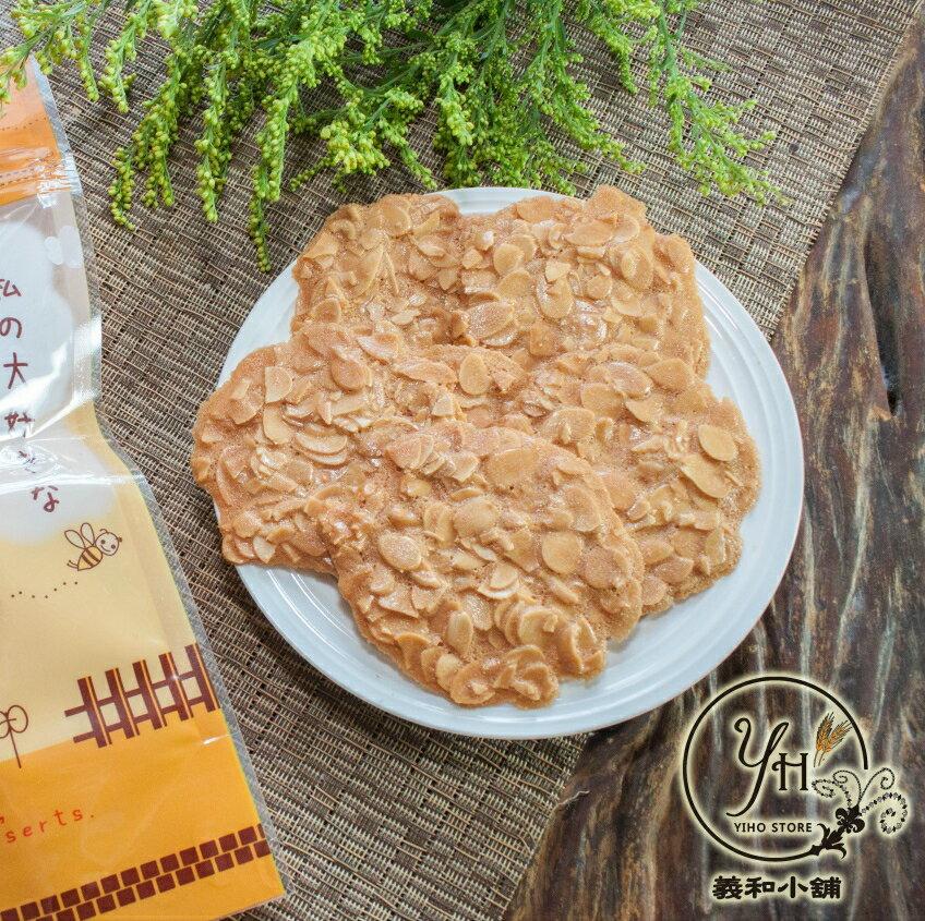 奶香杏仁瓦片(130公克) 料好實在美味絕佳 (純手工、無添加)