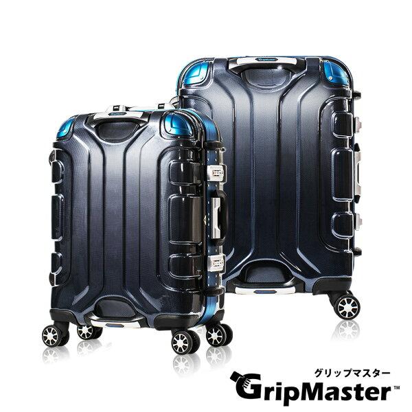 日本GripMaster28吋浩瀚藍雙把手硬殼鋁框行李箱GM1203-71