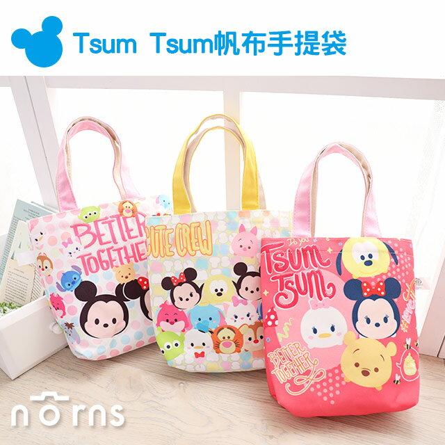 Norns【Tsum Tsum帆布手提袋】正版迪士尼 便當袋購物袋手提包包 維尼米奇三眼怪 奇奇蒂蒂史迪奇 毛怪大眼仔