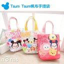 NORNS【Tsum Tsum帆布手提袋】正版 迪士尼便當袋手提包包 購物袋 維尼米奇三眼怪