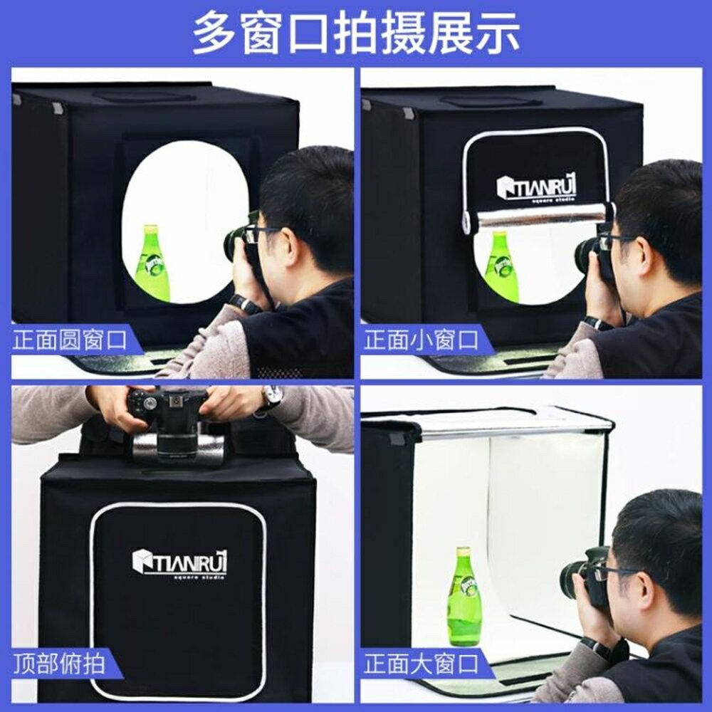 攝影棚小型40cm可調光無影補光燈淘寶拍照攝影燈LED燈迷你柔光箱 領券下定更優惠
