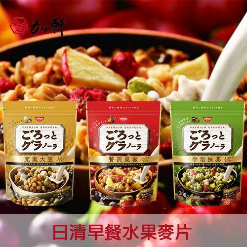《加軒》日本NISSIN日清綜合穀物燕麥片200克