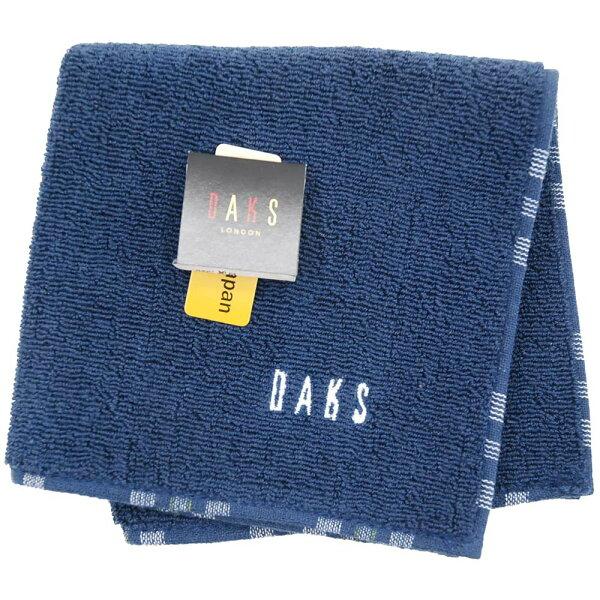DAKS經典品牌字母LOGO刺繡兩面用小方巾(深藍)