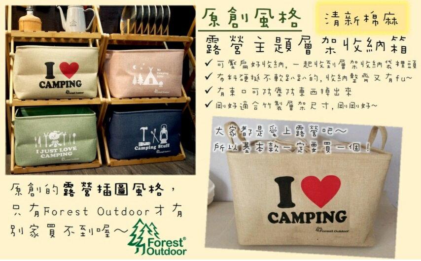 【【蘋果戶外】】Forest Outdoor 原創清新棉麻露營風摺疊收納箱 適用竹製摺疊三層架四層架衣物收納箱