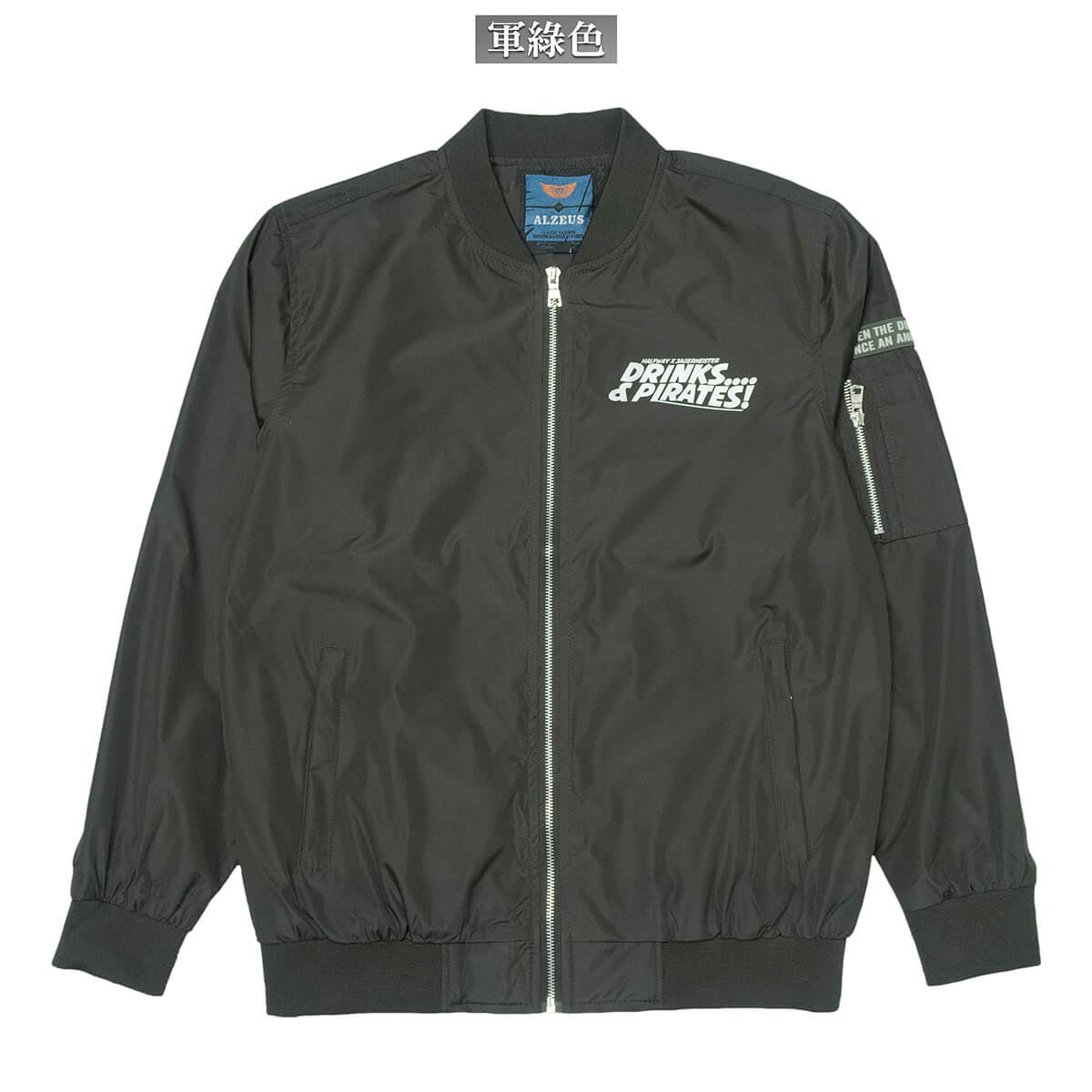 MA-1飛行外套 飛行夾克 空軍外套 防風外套 潮流時尚休閒外套 立領外套 黑色外套 MA-1 Flight Jacket Men's Jackets Casual Jackets (321-889-01)軍綠色、(321-889-02)黑色 M L XL (胸圍114~124公分  45~49英吋) 男 [實體店面保障] sun-e 1