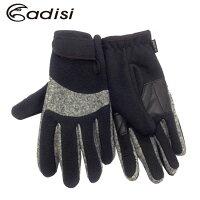 保暖配件推薦手套推薦到ADISI 姆食指翻指防風保暖手套AS16141 / 城市綠洲 (保暖手套、男女保暖手套、防風)就在城市綠洲推薦保暖配件推薦手套