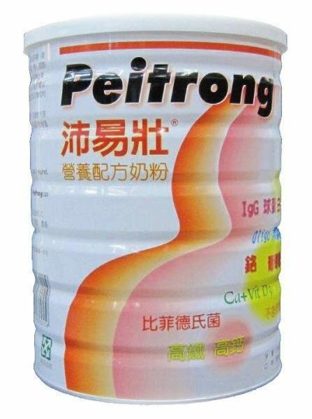 沛易壯營養配方奶粉1000g