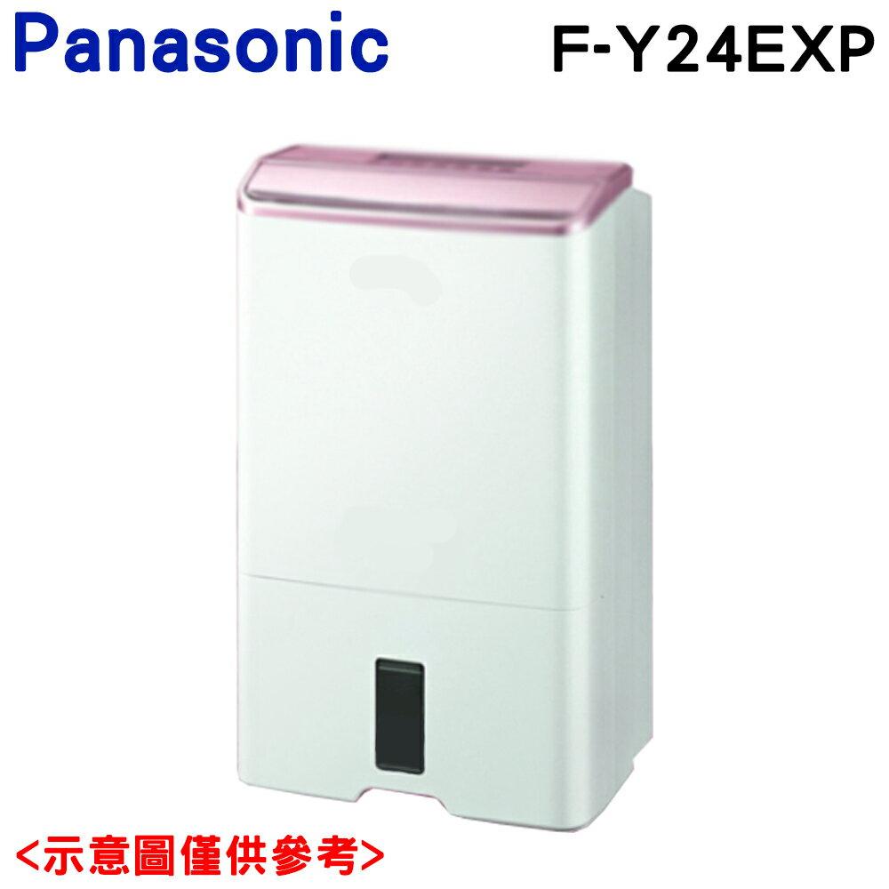 <br/><br/>  雙重送★【Panasonic 國際牌】12公升高效除濕機F-Y24EXP【三井3C】<br/><br/>