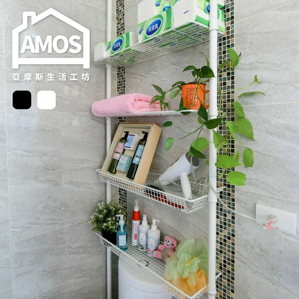 置物架 收納架 層架【TAW007】鐵藝頂天立地雙盤雙藍置物收納架 Amos
