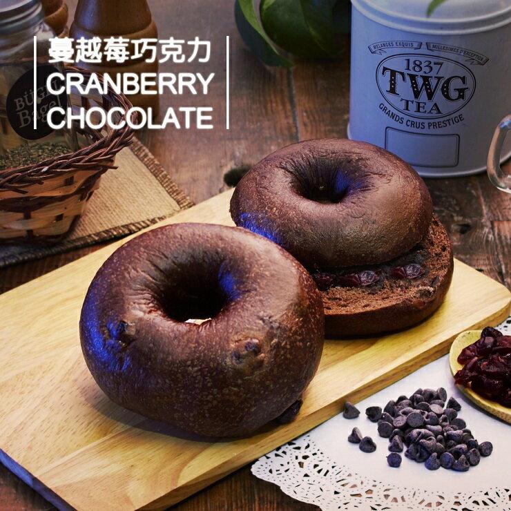 Bugel Bagel 貝菈貝果 | 單品 | ◆ 蔓越莓巧克力 / Cranberry Chocolate 114g