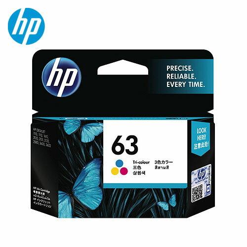 HP F6U61AA NO.63  彩色墨水匣~三井3C~