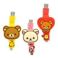 懶懶熊手機殼及配件推薦到Rilakkuma 拉拉熊/懶懶熊 Micro USB 造型伸縮傳輸線就在Miravivi推薦懶懶熊手機殼及配件
