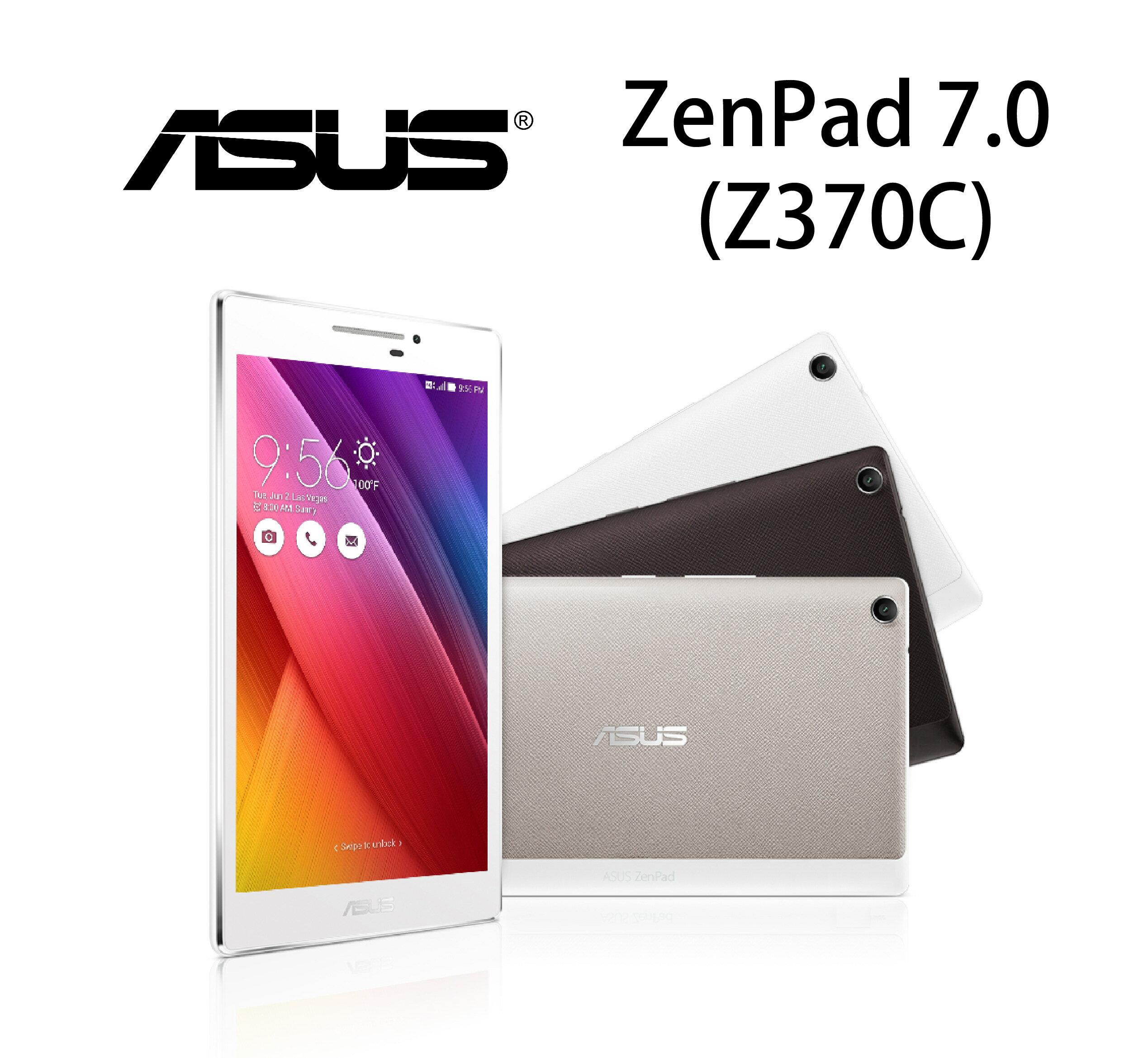 華碩 ASUS ZenPad 7.0 (Z370KL) 《7吋追劇神器》《可通話平板》2G/8G-金/黑/白[6期零利率]