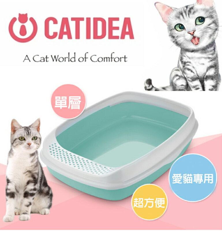 免運買加贈◤寵物貓玩具◢ 《Cat Idea》NO.8號經典抗菌貓砂盆-(NO8)CL8松木砂水晶砂/礦砂