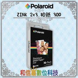 和信嘉 Polaroid ZINK 相紙 30P 相印機 底片 補充盒 補充包