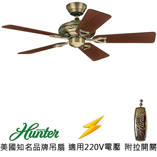 <br/><br/>  [top fan] Hunter Seville II 44英吋吊扇(24034-220)古銅色<br/><br/>