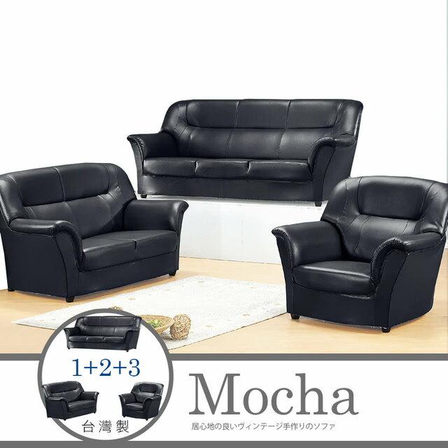 IHouse 摩卡 舒適簡約皮質沙發-1+2+3人坐