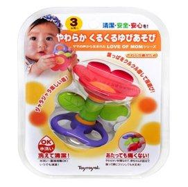 *babygo*樂雅Toyroyal-牙膠花朵搖鈴(固齒器)-TF3196