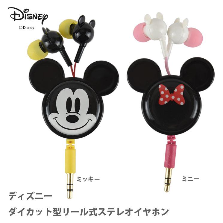 【真愛日本】17022700011耳塞式耳機-MK立體大頭  迪士尼 米老鼠米奇 米妮  手機周邊 限量