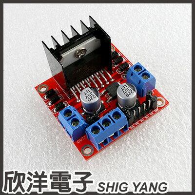 ※ 欣洋電子 ※ L298N 步進馬達驅動器 (0689)  實驗室、學生模組、電子材料、電子工程、 Arduino