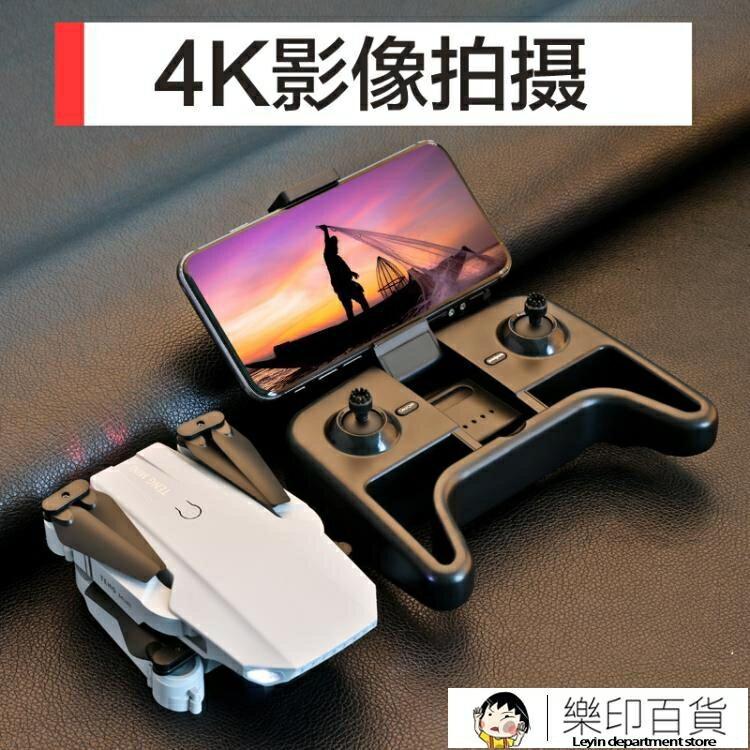 空拍機 4k高清航拍器騰mini超長續航遙控小飛機折疊型專業無人機 樂印百貨