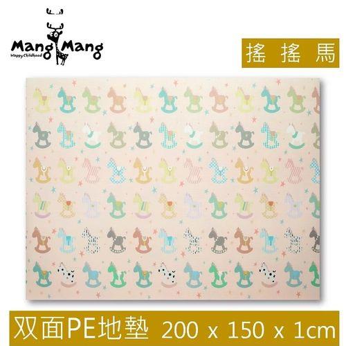 【Mang Mang】小鹿蔓蔓-雙面PE遊戲地墊(搖搖馬)200X150X1cm★愛兒麗婦幼用品★