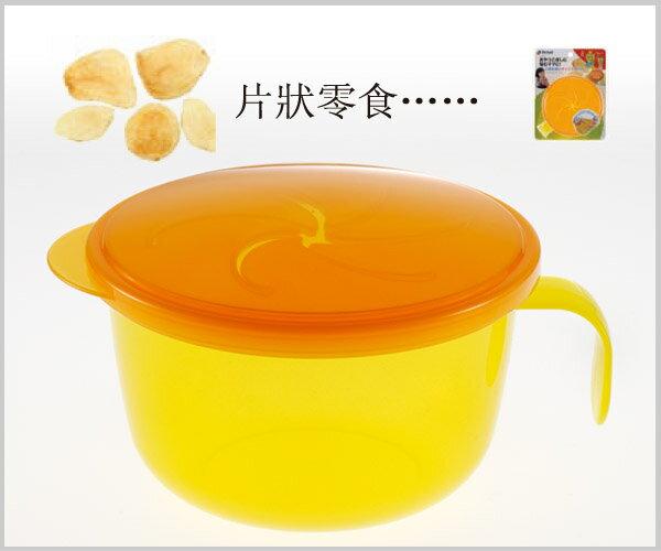 Richell利其爾 - 薯片保存杯 4