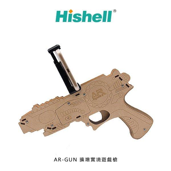 強尼拍賣~現貨出清HishellAR-GUN擴增實境遊戲槍-(木質)智能學習槍AR擴增實境智慧遊戲槍