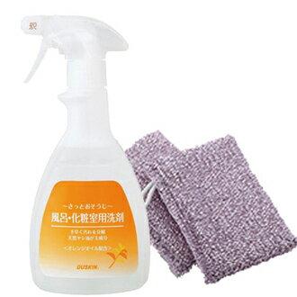 【DUSKIN】浴室專家組(浴廁清潔劑含噴頭+鋁微粒菜瓜布-粉色)