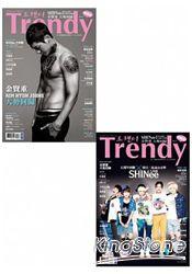 TRENDY偶像誌NO.49-金賢重& SHINee雙封面 特別加厚版