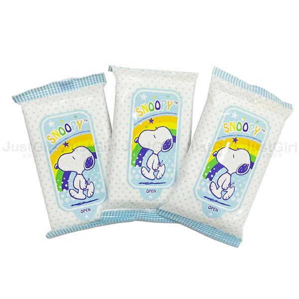 史努比 SNOOPY 濕紙巾 攜帶式 10抽3包入 無香 39元 嬰幼兒 居家 正版日本授權 * JustGirl *