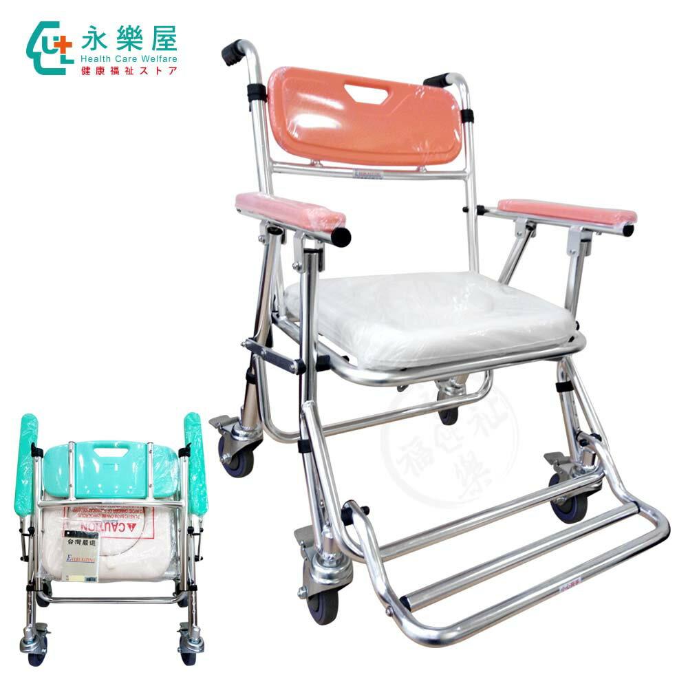 恆伸 鋁合金 小輪 收合式 座椅可調高低 洗澡便椅 ER-4542