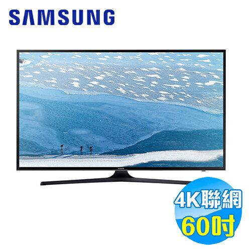 SAMSUNG 三星 60吋4K智慧型LED液晶電視 UA60KU6000WXZW