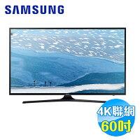 Samsung 三星到SAMSUNG 三星 60吋4K智慧型LED液晶電視 UA60KU6000WXZW