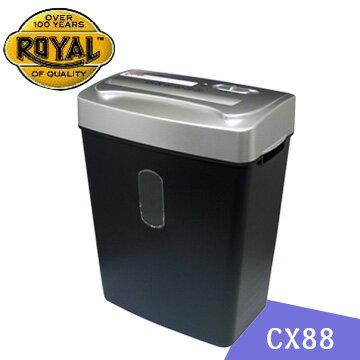 ROYAL CX88 經濟短碎型碎紙機
