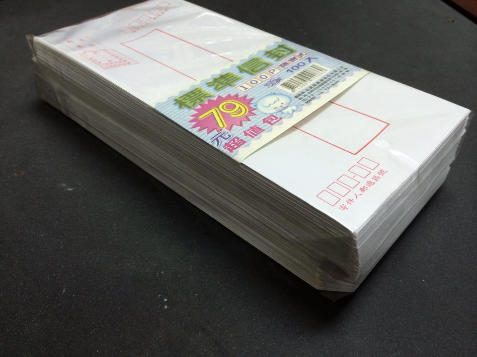 欣興揚 15K標準中式信封/200入 (特價79元)