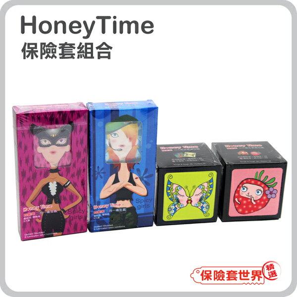 【保險套世界精選】哈妮來.HoneyTime保險套組合(共4款.36枚) - 限時優惠好康折扣