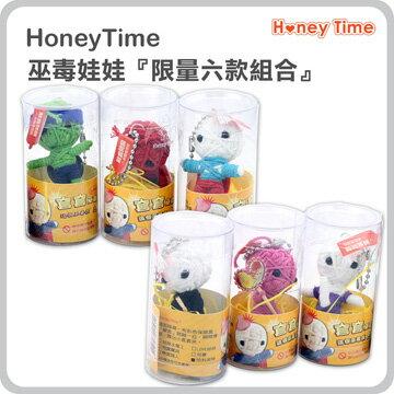 【保險套世界精選】HoneyTime.巫毒娃娃『限量六款組合』 - 限時優惠好康折扣