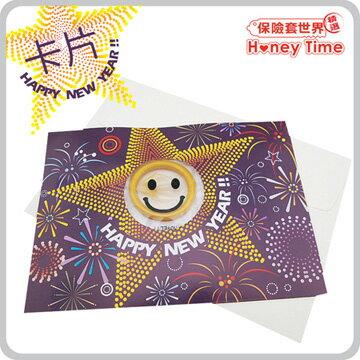 【保險套世界精選】HoneyTime.卡片( 新年快樂)