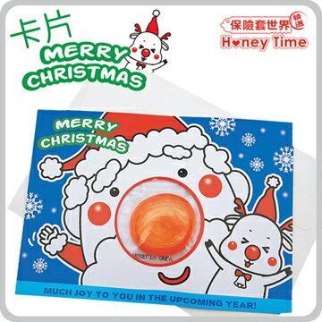 【保險套世界精選】HoneyTime.卡片( 聖誕快樂)