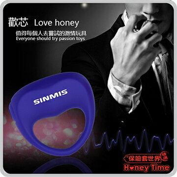 【保險套世界精選】SINMIS.歡芯Love Honey 防水震動鎖精環