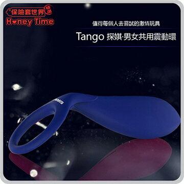 【保險套世界精選】SINMIS.探娸Tango 鎖精情趣震動環(男女共用)