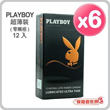 【保險套世界精選】Playboy.超薄裝保險套(12入X6盒) - 限時優惠好康折扣