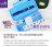 【領券折50】Fullicon護立康 糖友收納包【德芳保健藥妝】(顏色隨機出貨) 1