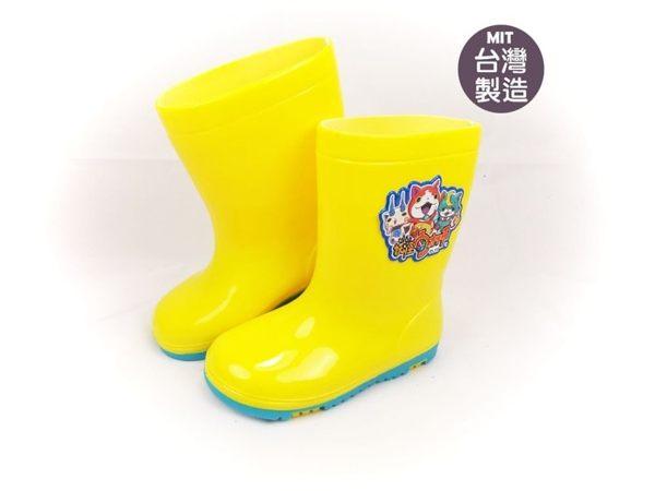 EMMA商城~童雨鞋 日系卡通-妖怪手錶胖吉喵兒童雨鞋黃色