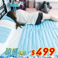 夏日寢具 涼感涼墊到涼感墊 冰涼墊 冷凝墊 涼夏枕 雙人3件組 涼感 COOL|免運就在加寶家居推薦夏日寢具 涼感涼墊