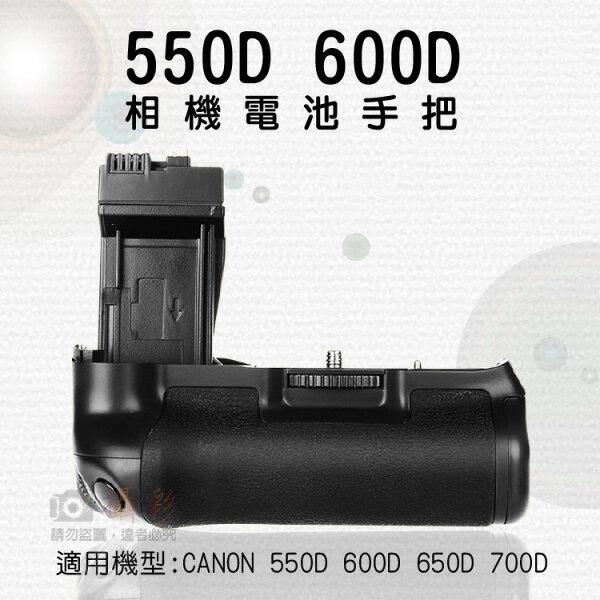 攝彩@CANON電池手把佳能550D600D650D700D專用電池手把垂直手把AA電池
