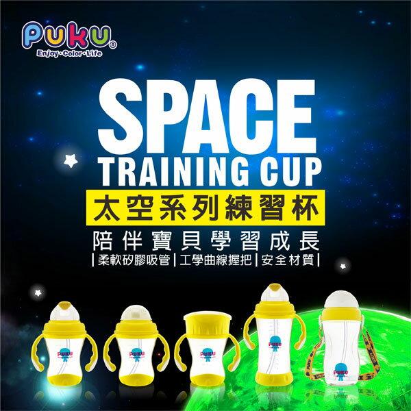 Puku 藍色企鵝 太空滑蓋吸管練習杯 180ml【悅兒園婦幼生活館】 4